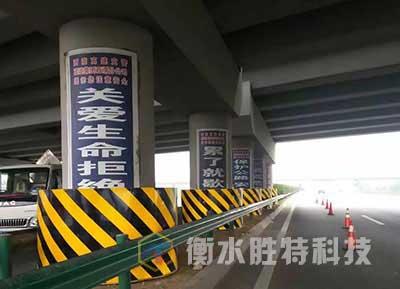 立交桥防撞设施,公路防撞设施,隧道防撞块
