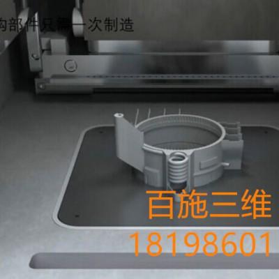 百施3D打印金属件树脂件模型加工定制方案制作