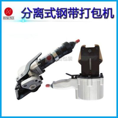 KZL-32分离式钢带打包机 轧钢厂专用钢带打包机