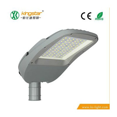 LED路灯生产厂家惠州勤仕达