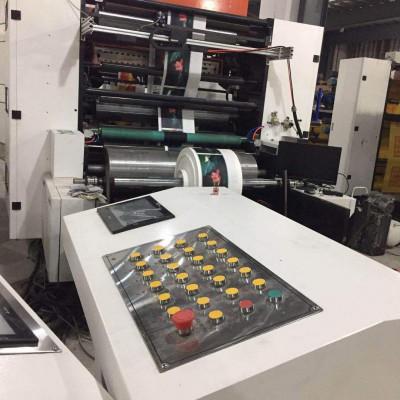柔版印刷机--柔版印刷机销售厂家