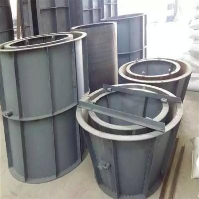检查井模具-定制各类钢井体模具-安装快捷方便