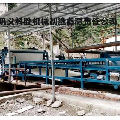 供应污水污泥处理设备 带式压滤机 带式压滤机厂家