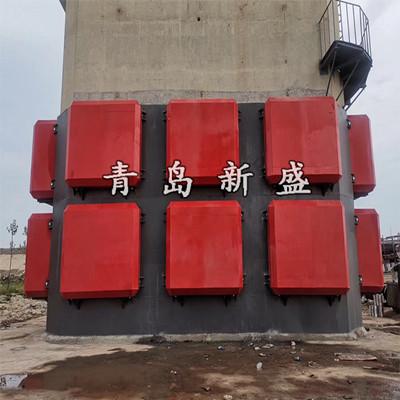 新盛消能防撞圈 固定式防撞块护栏