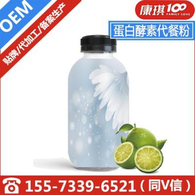 瓶装蛋白酵素代餐粉加工定制贴牌厂,生酮代餐粉OEM分装