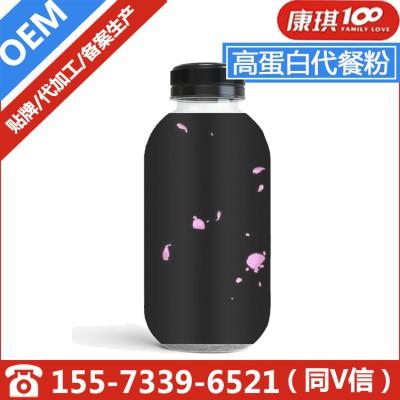 瓶装高蛋白代餐粉代加工,植物蛋白酵素粉OEM加工贴牌生产