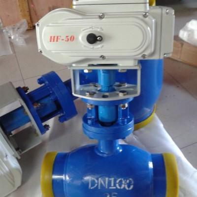 厂家生产 电动燃气球阀Q961F