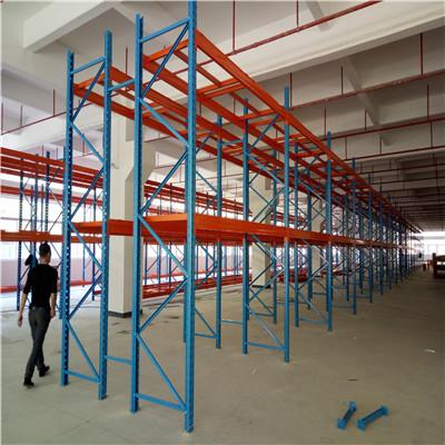 重型货架…仓库重型货架定做力选惠州美固特货架厂家量身定做
