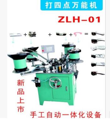 自动组合机-自动组合机厂家