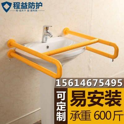 老人残疾人扶手架洗脸盆扶手 医院卫生间小便斗不锈钢洗手盆扶手