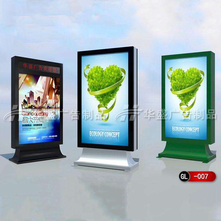 户外LED 灯箱定做立式广告牌不锈钢滚动画面立式灯箱