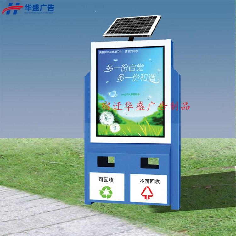 定制新款太阳能广告灯箱滚动画面不锈钢校园青春广告牌
