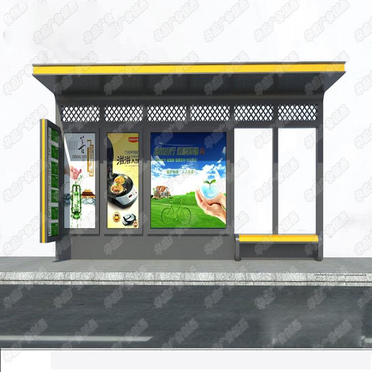 华盛大型候车亭金属不锈钢现代化智能候车亭