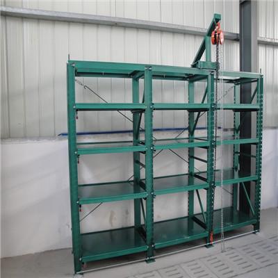 模具货架--模具货架厂家批发定做1套起批广东省内免费送货安装