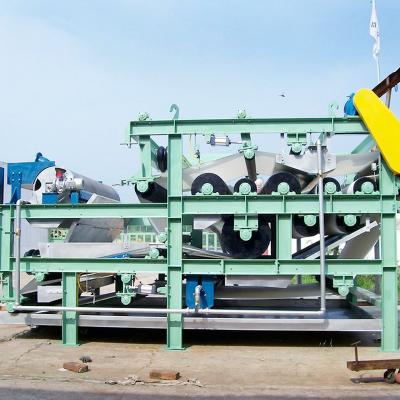 带式压滤机 污泥脱水 带式浓缩压滤分体组合机
