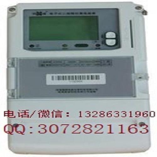 智能插卡电表如何慢转电表怎么停止