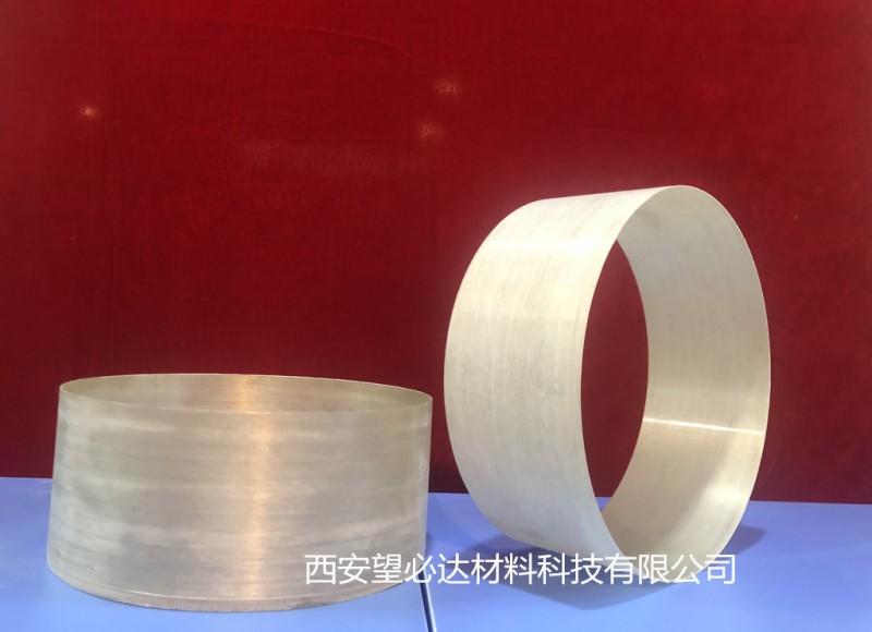 西安望必达可定制永磁电机转子及碳纤维护套