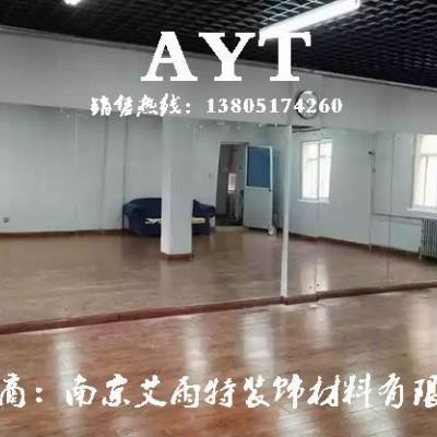 南京会议室镜子安装