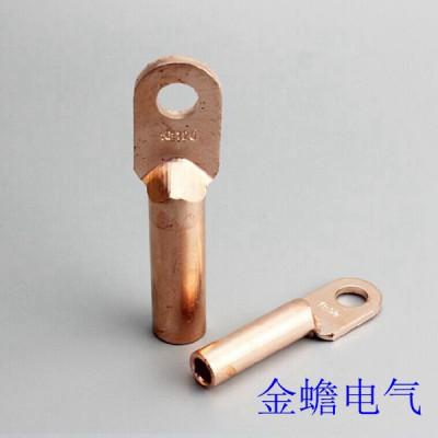 温州铜鼻子 铜端子 铜鼻子厂家 70平方铜线鼻子