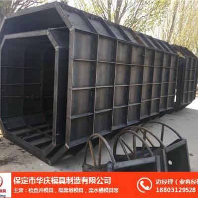 化粪池钢模具-化粪池模具厂家