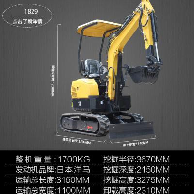 国产小型履带挖掘机 小型随车挖掘机  农用小型挖掘机型号报价