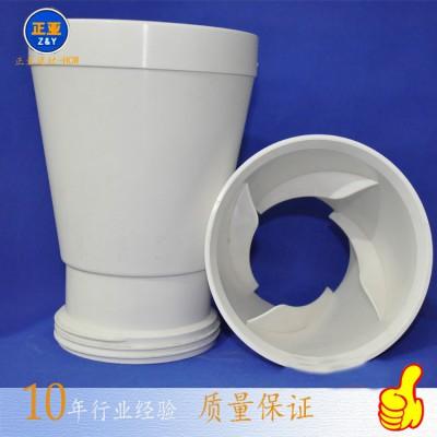 厂家直销正亚PVC特殊单立管旋流降噪三通 排水管件