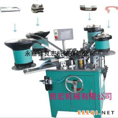 自动组合机--良宏机械