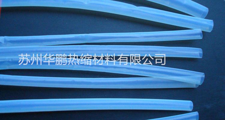 供应铁氟龙热缩套管,铁氟龙绝缘套管