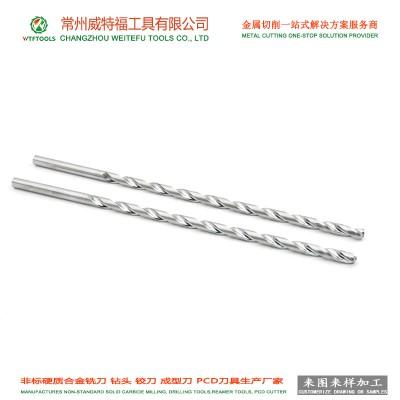 钨钢非标深孔钻头加工 不锈钢铝用硬质合金加长钻头定制厂家