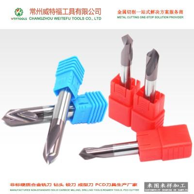威特福工具厂家加工定制 整体式硬质合金非标钨钢钻头