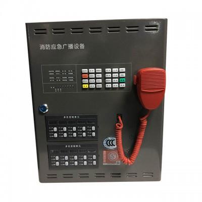 GB200消防应急广播设备/壁挂式消防广播功放(200W)