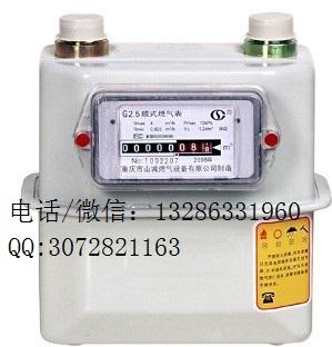 工业涡轮流量计控制慢转器