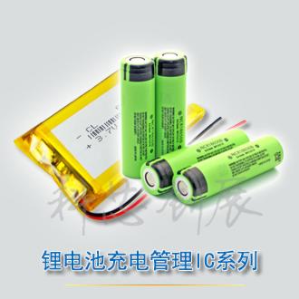 M1056线性1A单节锂电池充电驱动IC规格书资料PDF