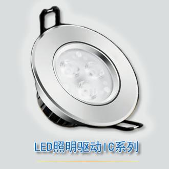 LED升压驱动及背光电路系列