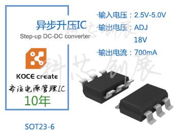 HX=JE,HX-JE无电感5V3.3V升压IC