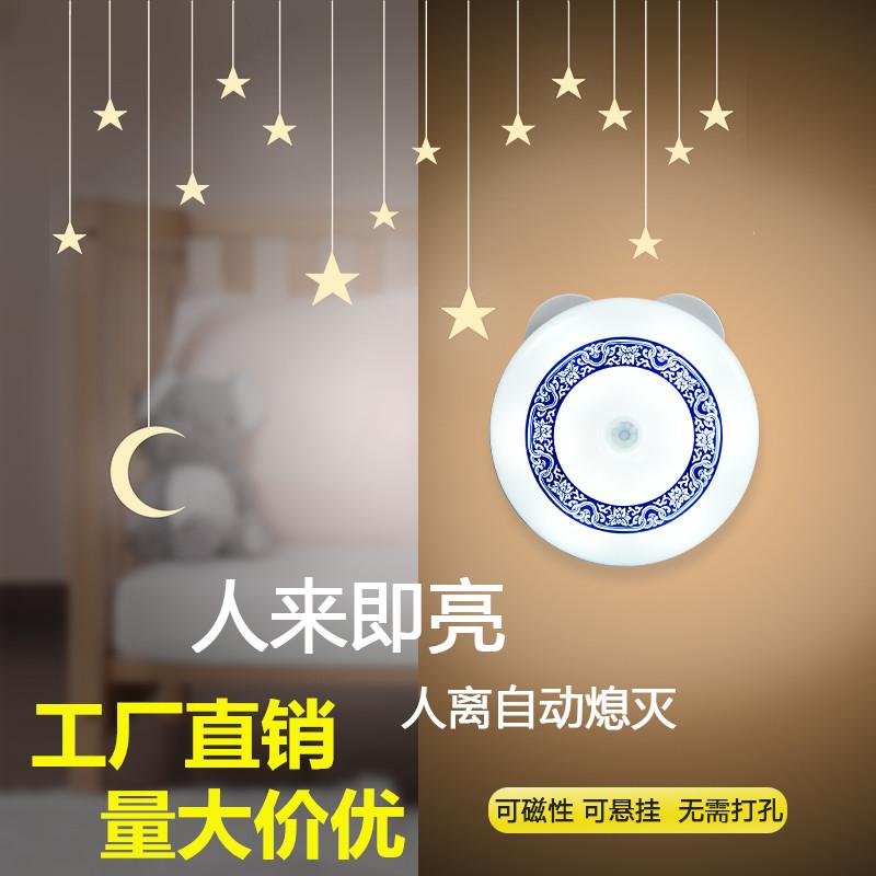 家用智能人体感应小夜灯充电式自动光控声控楼道走廊壁灯厂家直销