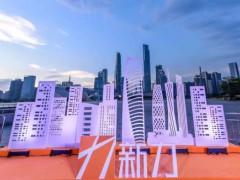 新力控股获港交所入场券,创办9年有什么优势?