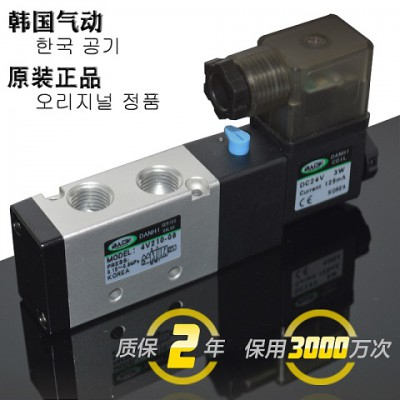 韩国DANHI丹海AIRTAC4V210-08电磁阀