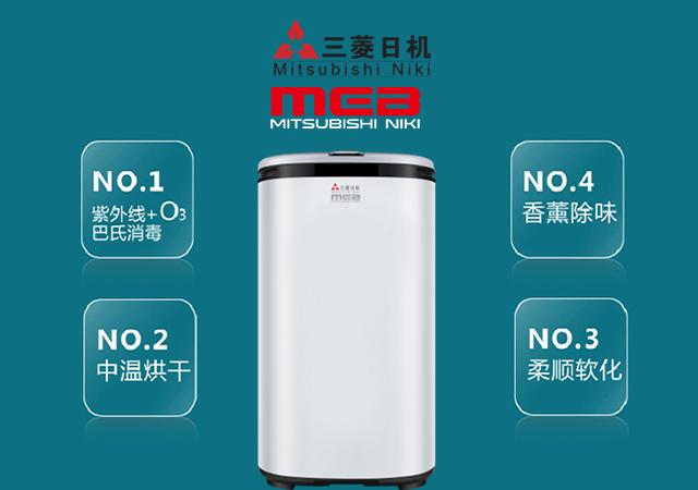 三菱日机MEB品牌共享干衣机走进中山一院