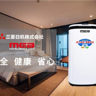 三菱日机株式会社,旗下MEB品牌与维也纳酒店合作