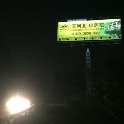 户外广告牌太阳能LED广告灯