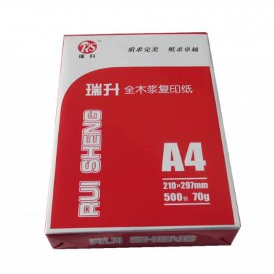 厂家供应打印复印纸70g80g全木浆打印不卡纸