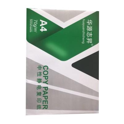 跨境出口非洲欧洲70g80g打印办公室白纸足克