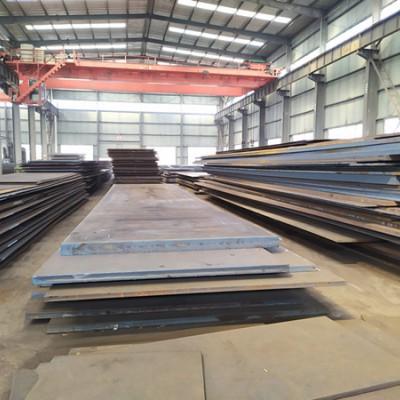 15CrMoR材料15CrMoR材质15CrMoR焊条