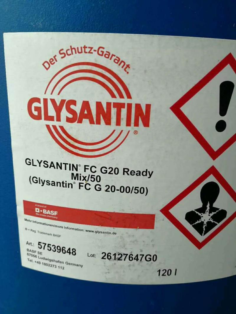 Glysantin FC G 20-00/50
