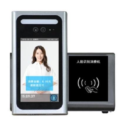 北京动态人脸识别消费系统政采厂家支持分类别计次计费