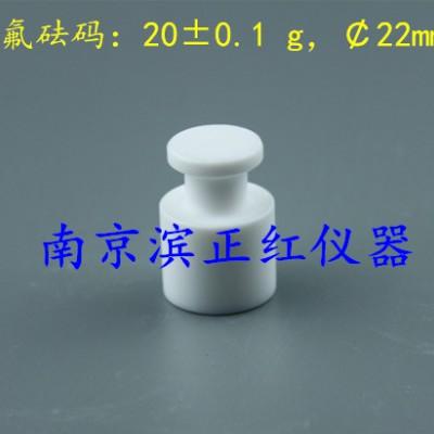 南京滨正红提供四氟系列器皿耗材可定制