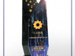 二三四五获年度值得信任卓越上市公司奖