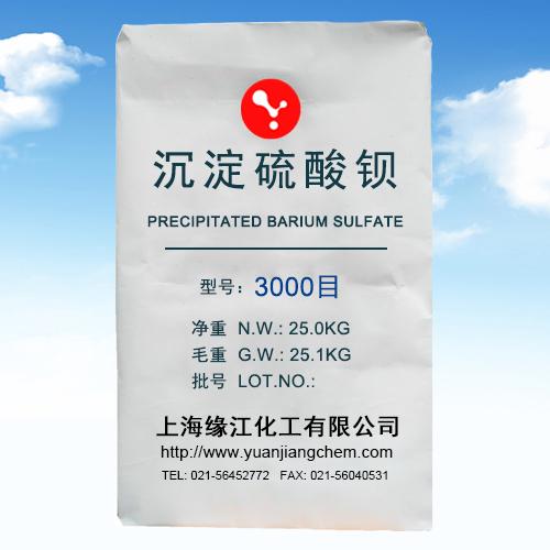 化学法生产超细沉淀硫酸钡国标防辐射涂料专用