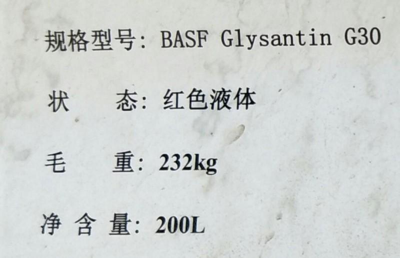 Glysantin G30 Ready Mix
